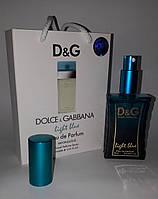 Мини парфюм Dolce & Gabbana Light Blue pour femme в подарочной упаковке 50 ml (реплика)