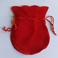 """[6.5 см] Велюровый подарочный мешочек """"Красный бархат"""" под замшу"""