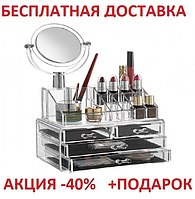 Органайзер для хранения косметики с зеркалом JN-870 Beauty box , фото 1