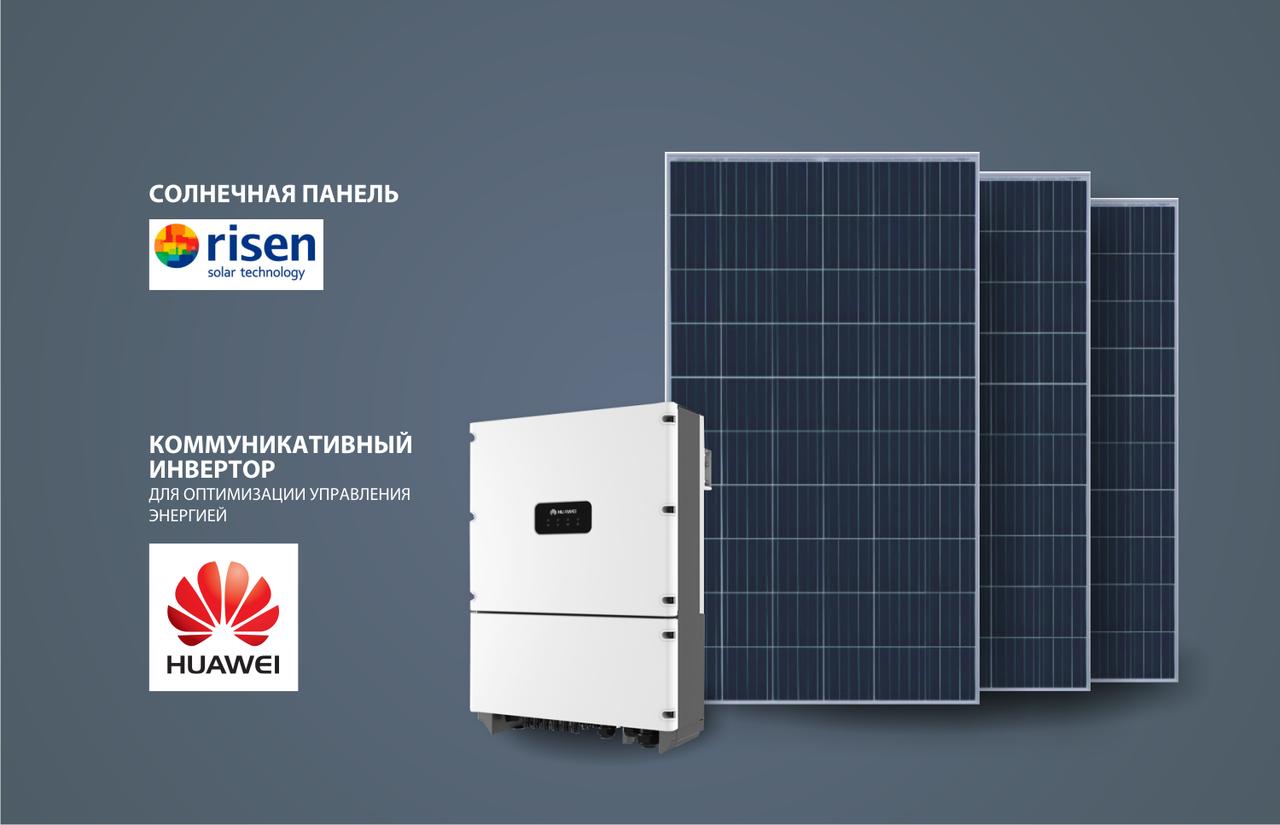 Комплект солнечных электро станций на 20 кВт
