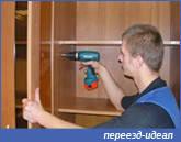 Услуги сборки+ разборки мебели  в запорожье