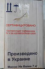 Компрессор воздушный  МТЗ А29.01(новый), фото 3
