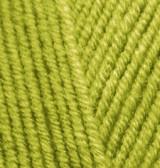 Пряжа для вязания Лана голд 193 горох