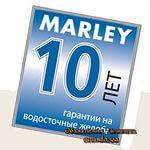 Водосточные системы Marley, фото 1