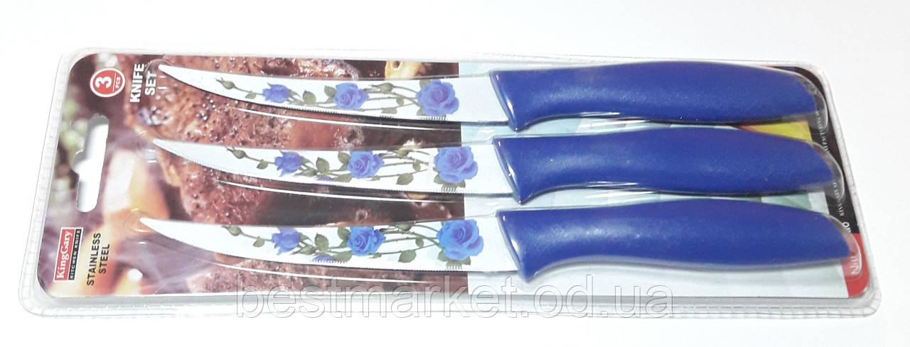 Набор Металло - Керамических Ножей 3 шт King Cary