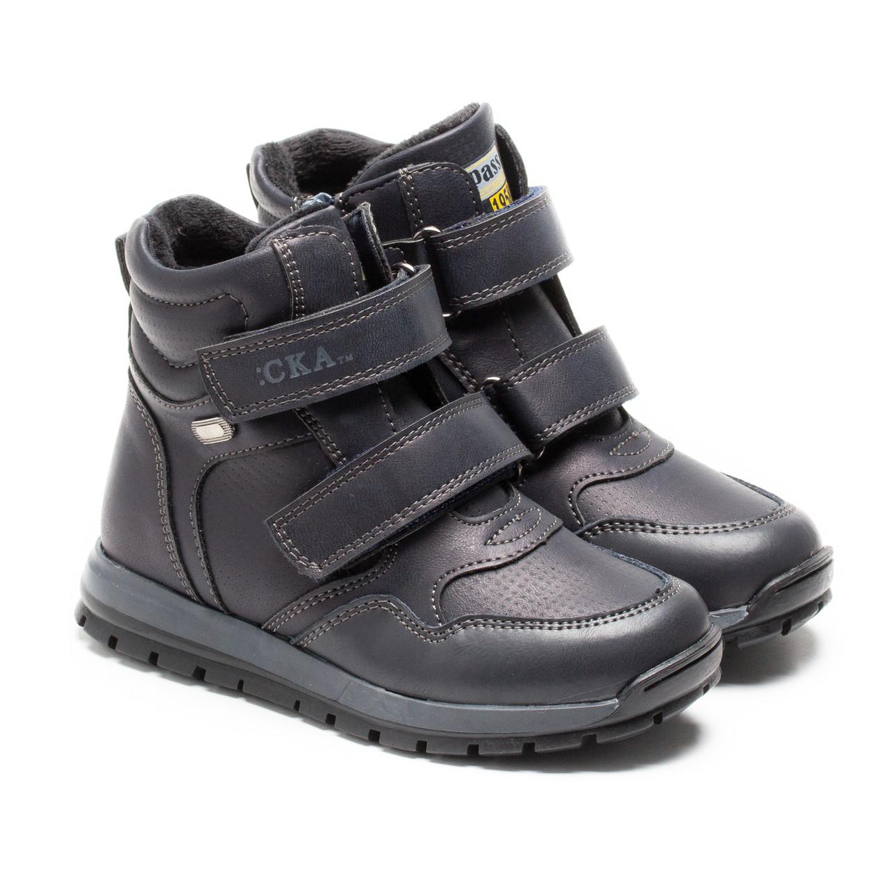 f53f05754e50fe Детские осенние ботинки для мальчика ТМ