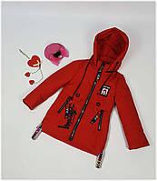 Куртка для девочки М-94 весна-осень, размеры на рост от 104 до 128 возраст от 4 до 7 лет, фото 1