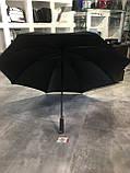 Зонт-трость BMW M Stick Umbrella, 80232410916. Оригинал. Черного цвета., фото 5
