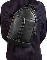 Кожаный рюкзак на одну лямку ISSA HARA BP1 (11-31) черный
