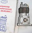 Компрессор ЮМЗ  А 29.03.000, фото 2