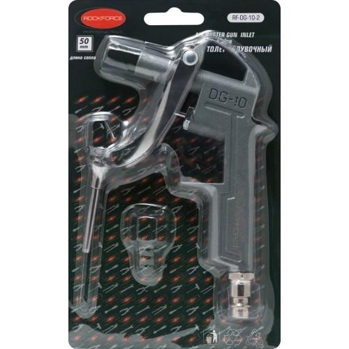 Пистолет обдувочный (сопло 50мм), в блистере