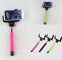 """Держатель выдвижной для selfi Monopod Z00-0 Green + кнопка через 3,5"""""""