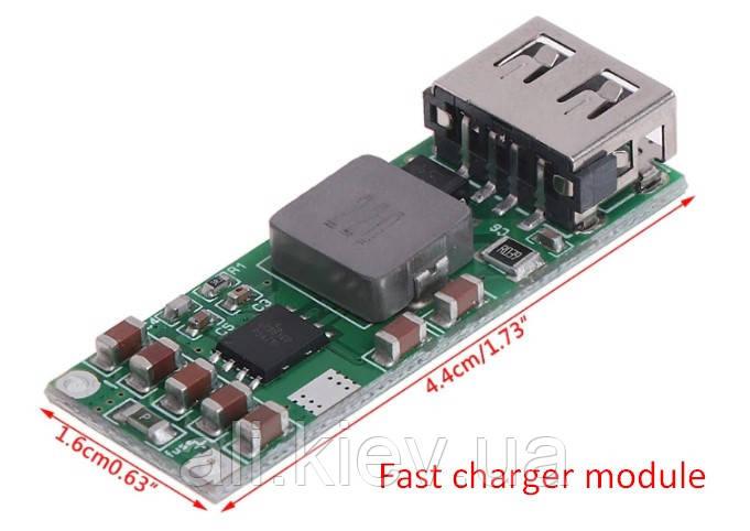 Плата адаптер QC быстрой зарядки Для смартфонов -планшетов , авто режимы 3-12В Quick charge