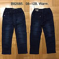 Джинсовые брюки утепленные для мальчиков оптом , Grace , 98-128 рр
