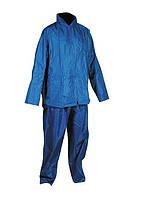 """Костюм(куртка+брюки)нейлоновый, покрытый ПВХ """"50500"""""""
