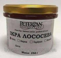 ИКРА КЕТЫ 250ГР Peter Pan Seafoods КРАСНАЯ ЛОСОСЕВАЯ СТЕКЛОБАНКА