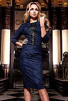 Donna-M Платье Эрни Ernies dress, фото 1