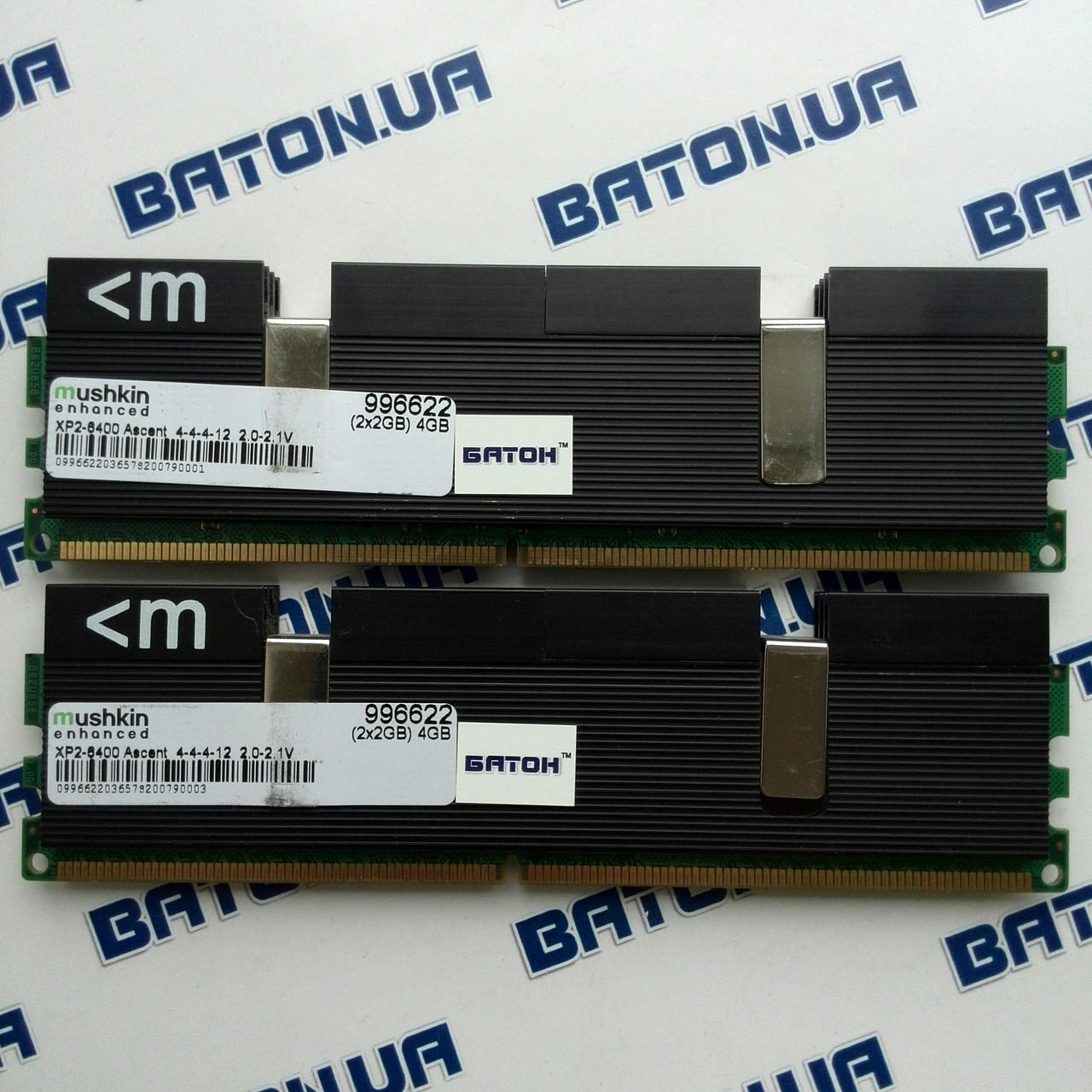 Игровая оперативная память Mushkin DDR2 4Gb KIT of 2 800MHz PC2 6400U CL4 (996622)