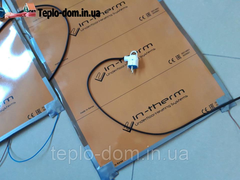 Cплошная инфракрасная плёнка In-therm A705 (0.5x0.6)