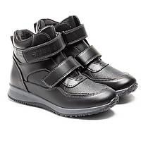 """Демисезонные ботинки для мальчика ТМ """"Сказка"""", на двух липучках и сбоку на молнии, размер 32-37"""