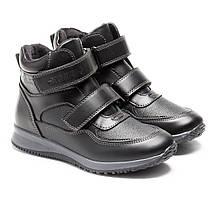 """Демисезонные ботинки для мальчика ТМ """"Сказка"""", на двух липучках и сбоку на молнии, размер 35, 36."""