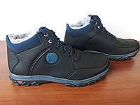 Чоловічі зимові черевики чорні (код 9393), фото 1