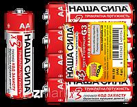 Батарейка АА 1,5V солевая щелочная (пальчиковая) R6 Наша Сила