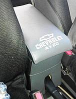 Подлокотник Шевролет Авео / Chevrolet Aveo