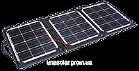 Сонячний зарядний пристрій KV-80SМ