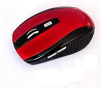 Беспроводная мышка мышь MHZ G 109 Red