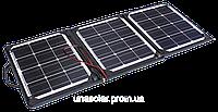 Сонячний зарядний пристрій KV-90SМ