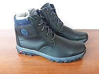 Чоловічі зимові черевики чорні (код 9395), фото 1