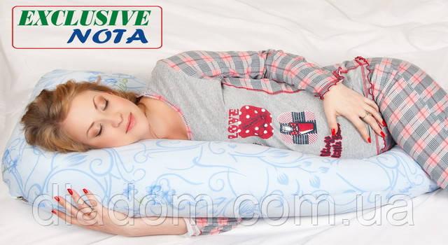 Подушка для беременных Nota Exclusive