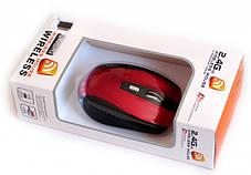 Беспроводная оптическая мышка мышь G 109 Red
