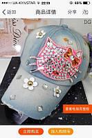 Джинсовая кепка Китти