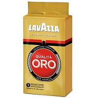 Кофе молотый Lavazza Qualita Oro 250гр. (Италия) европейка
