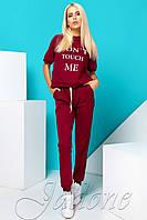Donna-M Костюм Кемри с брюками Sinti Costume, фото 1