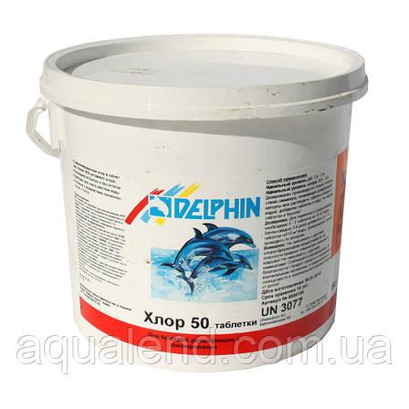 Швидкорозчинний шок хлор для басейну, Хлор 50, 5кг, , Delphin, фото 2