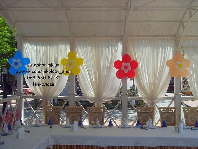 Цветы из воздушных шаров для украшения зала. Николаев.