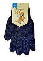 Перчатки трикотажные Master BOB (синяя)