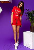 Donna-M Костюм Кемри с шортами Costume Camry with shorts, фото 1