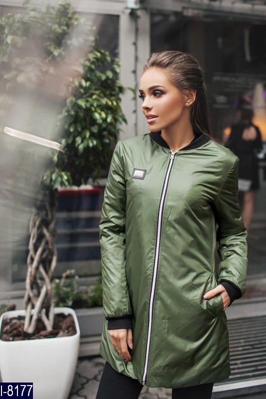 Длинная куртка бомбер женская
