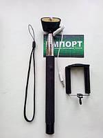 Monopod Z07-5 Plus с управлением на ручке