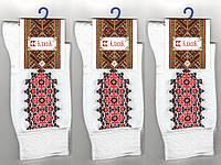 Носки мужские демисезонные х/б Класик вышиванка