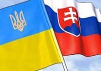 Трансфер в Словакию (Вышне Ружбахи)