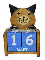 Подарок на день влюбленных: Вечный Календарь с Котом