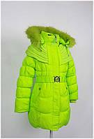 Пальто зимнее на 100% холлофайбере, размеры 128-152см, фото 1