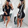 Платье женское с лампасами  мал204