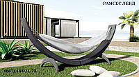 Гамак Сиеста Роял, гамак - мебель для бассейна,- мебель для бассейна, мебель для сада, мебель для сауны