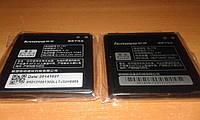 Аккумулятор Леново BL179 / BL194 для A288t, A580, A520, A660, A690, фото 1